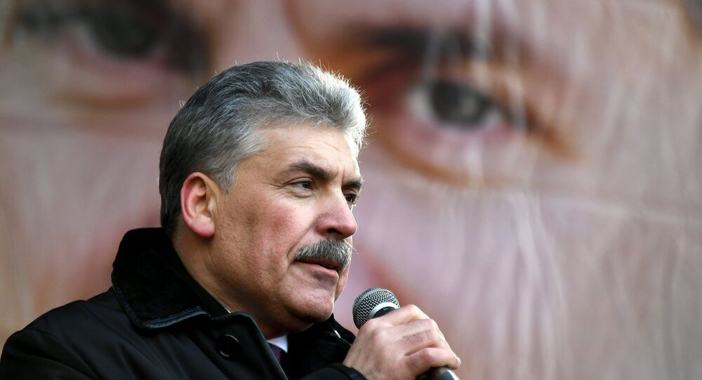 Presidential candidate Pavel Grudinin at the march in honor of the 100th anniversary of the Red Army.