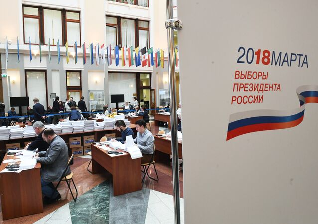 The Central Election Commission processes the signatures collected in support of Yabloko party's candidate Grigory Yavlinsky's registration for the presidential election