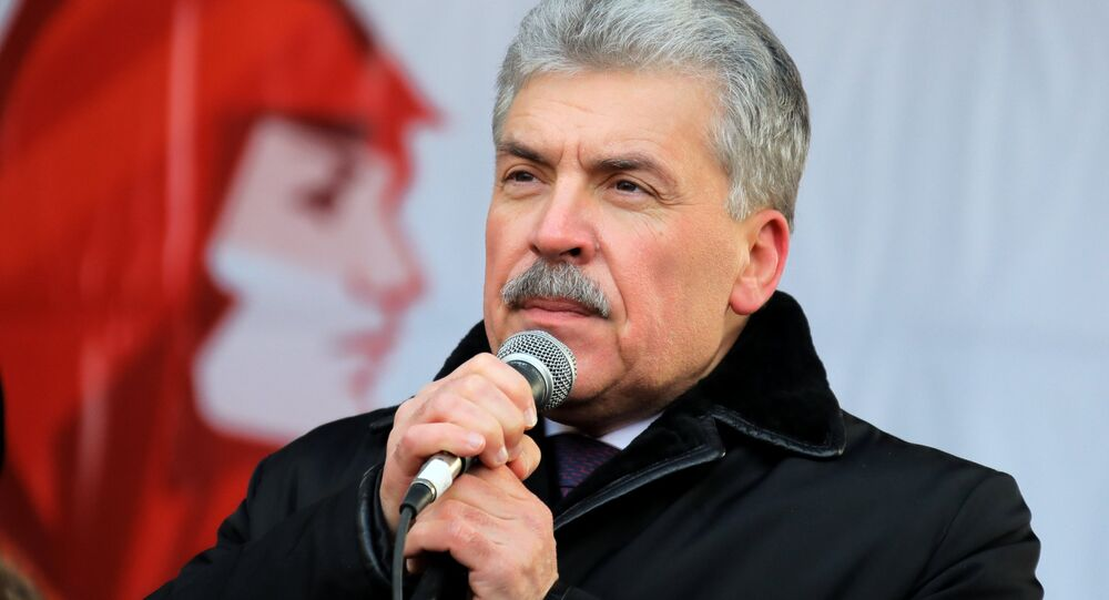 Presidential candidate Pavel Grudinin at the march in honor of the 100th anniversary of the Red Army