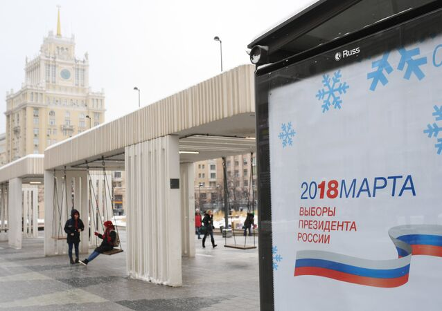 A billboard featuring the logo of the 2018 Russian presidential election