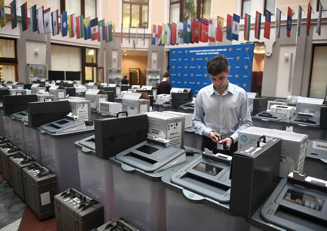 Voting machines at the Information Center of the Central Election Commission of Russia