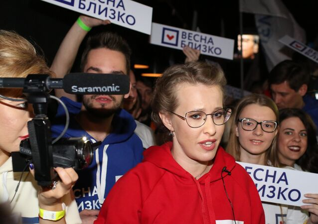 Russian presidential candidate Ksenia Sobchak (File)