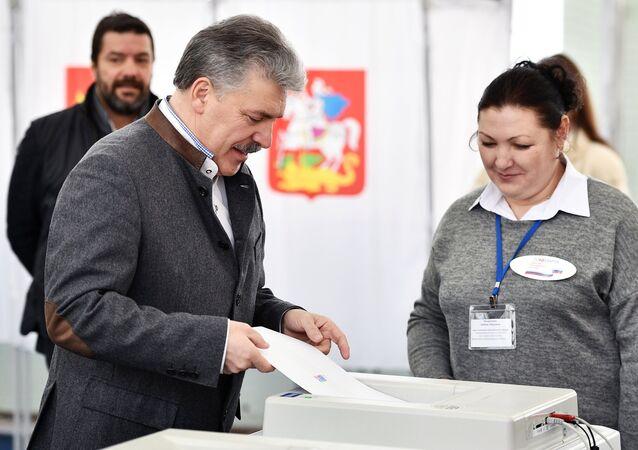 Голосование кандидатов в президенты РФ
