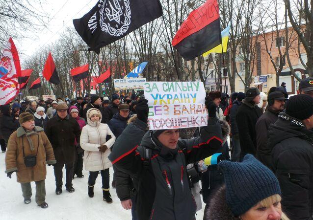 All-Ukrainian rally to demand resignation of President Petro Poroshenko