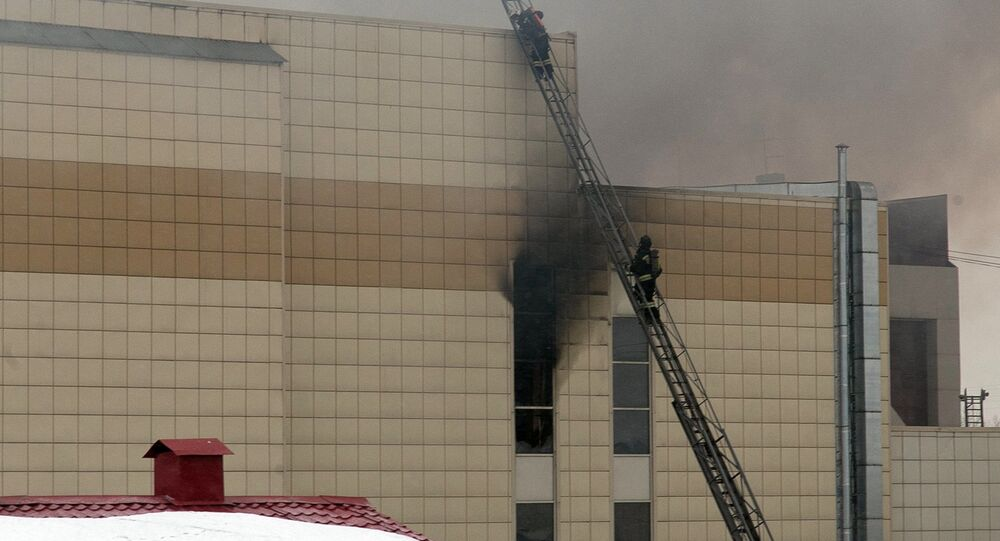 Massive fire in a trade center in Russia's Kemerovo