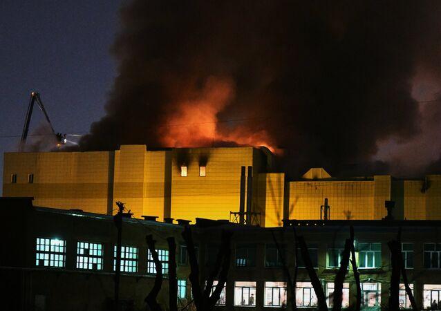 Massive fire in a trade center in Russian city of Kemerovo