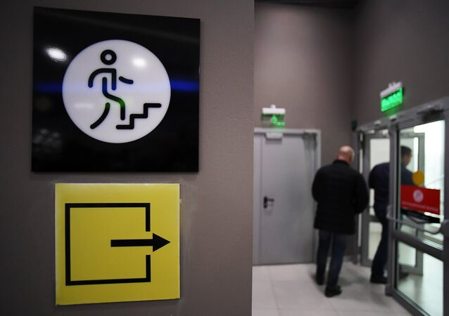 Emergency exit sign at the Gorki Park shopping mall in Kazan