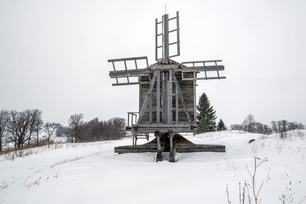 Windmill From 19th Century