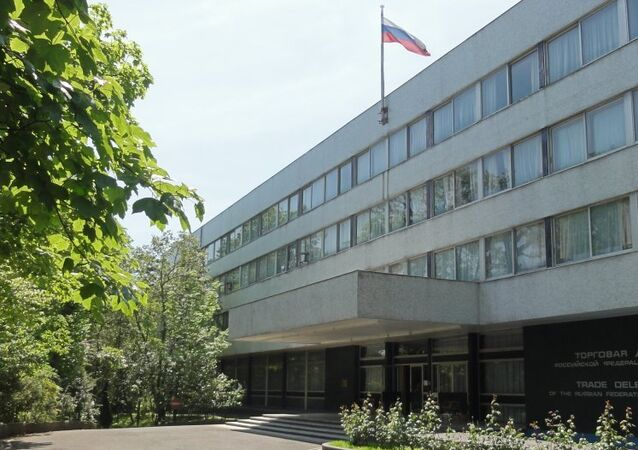 Trade Delegation of the Russian Federation in the United Kingdom