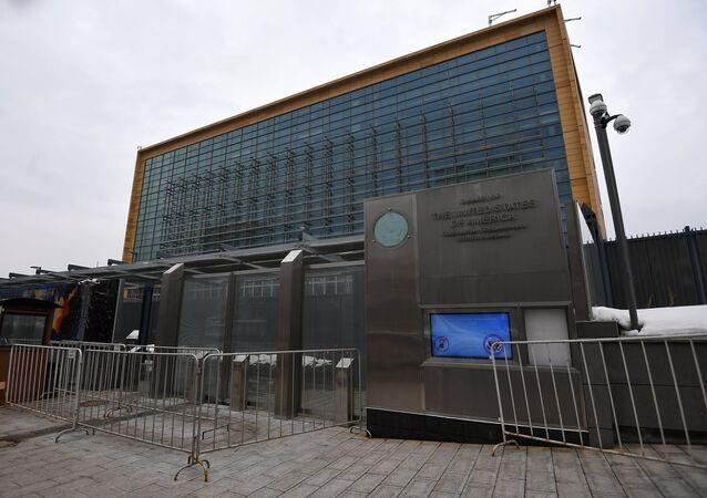The US Embassy in Bolshoi Devyatinsky Pereulok, Moscow