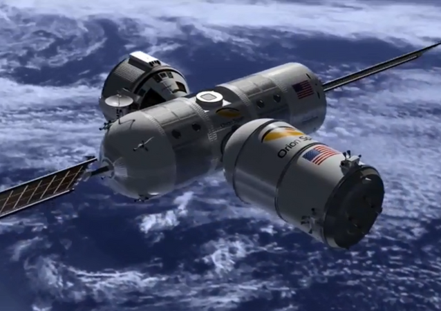 'Luxury space hotel' set to be launched by 2021