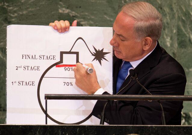 Benjamin Netanyahu at the United Nations in New York (September 27, 2012).