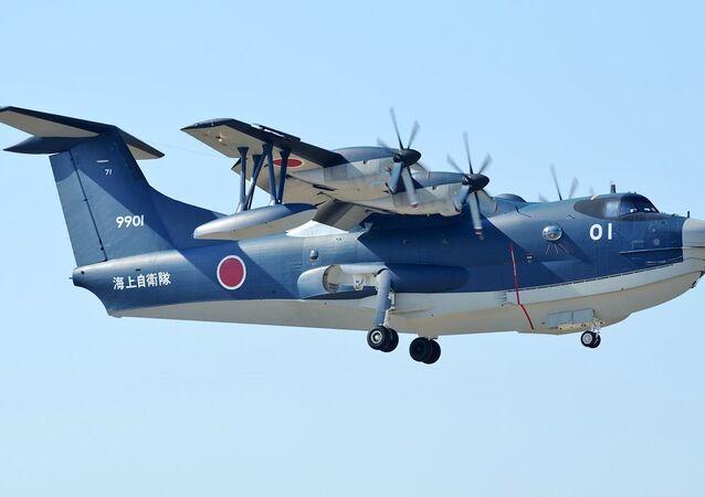 ShinMaywa US-2 aircraft