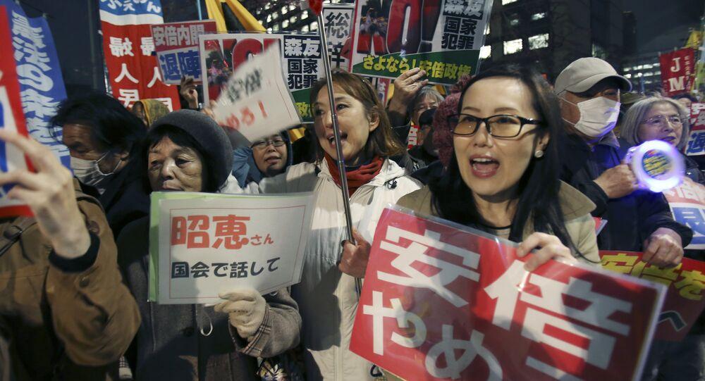 JAPAN ANTI ABE PROTEST