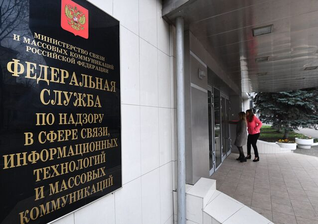 A sign on the Federal Service for Supervision of Communications, Information Technology and Mass Media (Roskomnadzor) building in Moscow