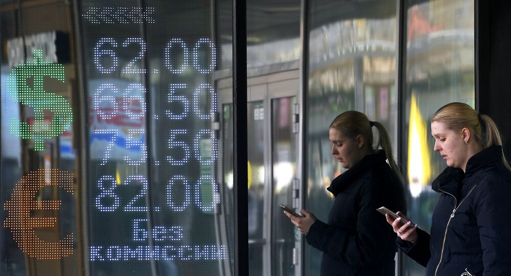 Information screen of a currency exchange point in Moscow