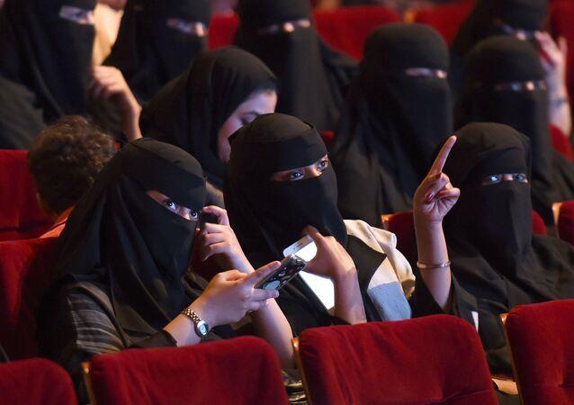 Saudi women at the cinema theater. (File)