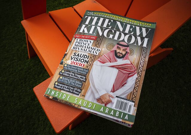 The New Kingdom Magazine