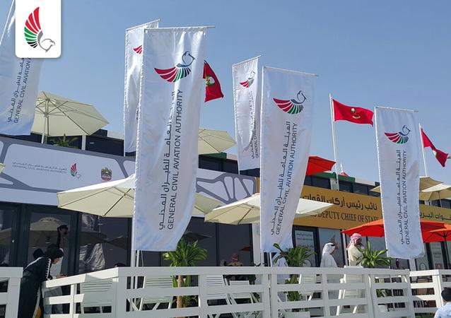 UAE General Civil Aviation Authority