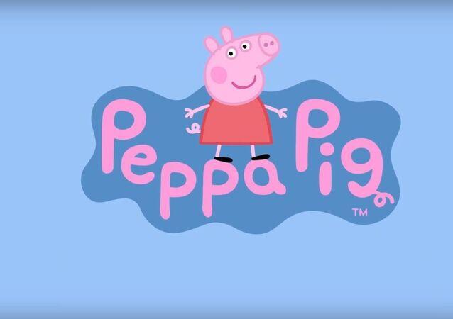 Peppa Pig World entrance