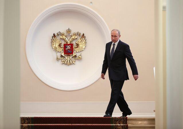 Inauguration of Russian President Vladimir Putin