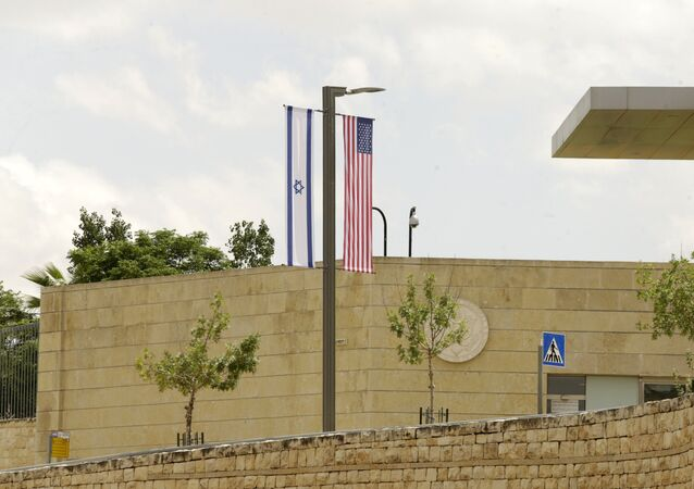 The building of consulate of the USA in Jerusalem. Further in this building the American Embassy will be located