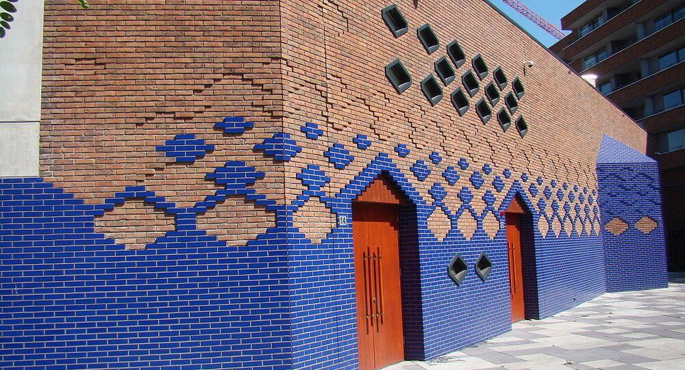 Blue Mosque (Amsterdam)