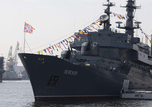 The Perekop training ship. File photo