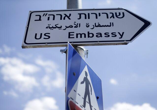 Sings, reading U.S. Embassy in Jerusalem