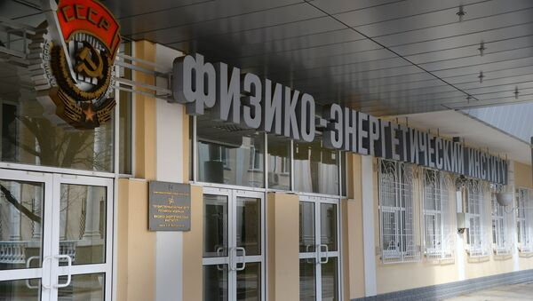 The A. I. Leipunsky Institute of Physics and Power Engineering — one of the leading Russian state scientific research institutes working in the nuclear energy sector, Obninsk - Sputnik International