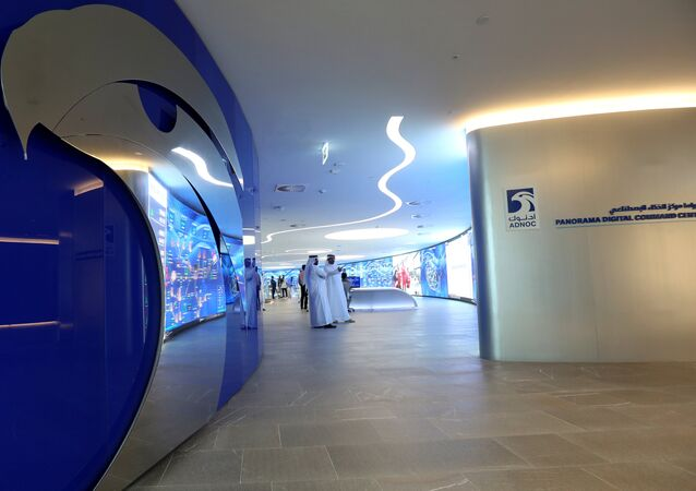 Staff are seen at the Panorama Digital Command Centre at the ADNOC headquarters in Abu Dhabi, UAE May 12, 2018