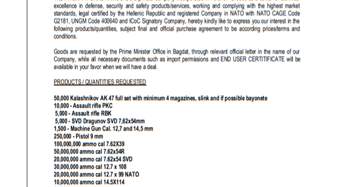 International Armour's leaked letter of interest (LoI) sent on May 19, 2015 (page 1 of 3)