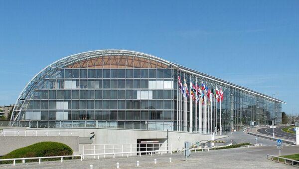 European Investment Bank Luxembourg - Sputnik International