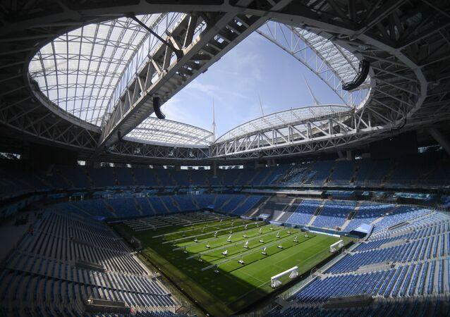 St. Petersburg Stadium