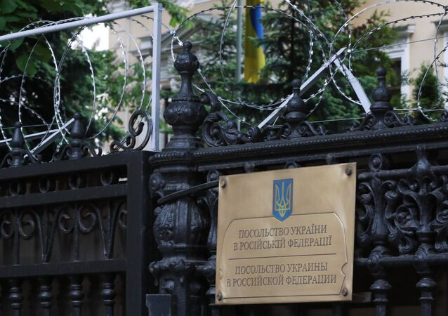 Ukraine Embassy in Moscow