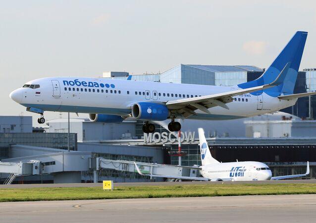 Pobeda Airlines Boeing 737-800 lands at Vnukovo airport (File)