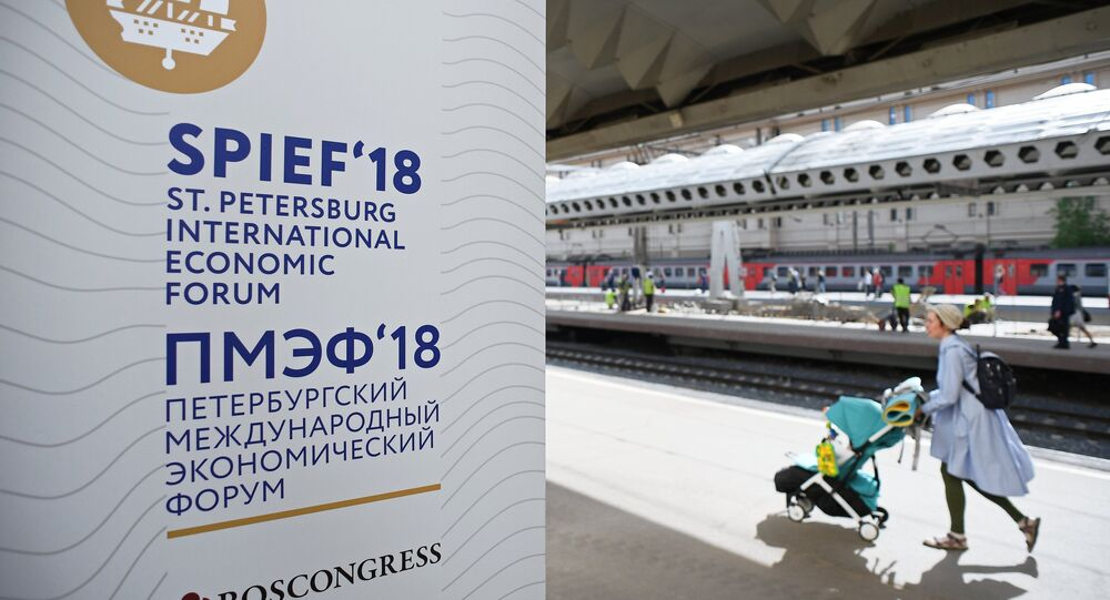 Banners with the emblem of the St. Petersburg International Economic Forum (SPIEF)