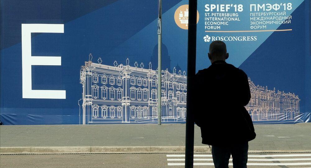 A banner with the St. Petersburg International Economic Forum emblem. File photo