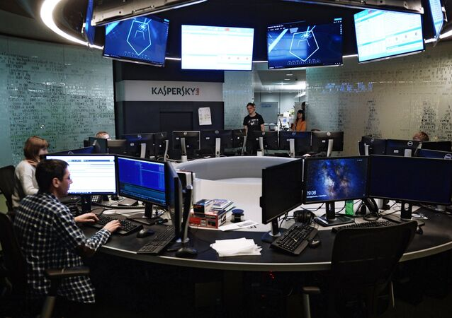 Employees in the Kaspersky Lab office in Moscow