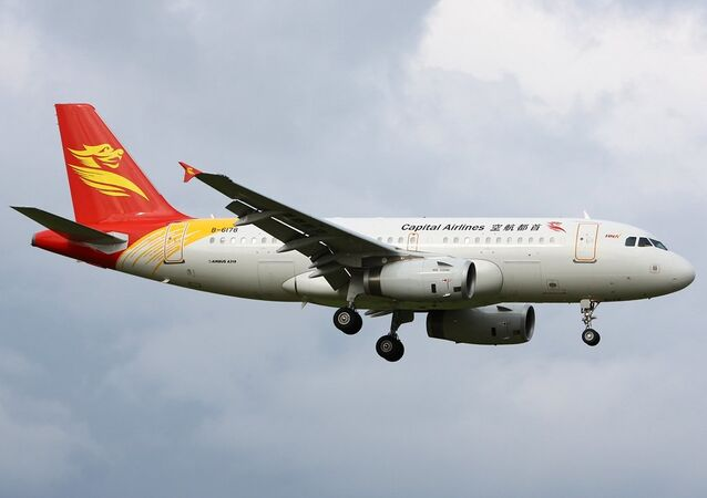 Beijing Capital Airlines Airbus A319 at Zurich