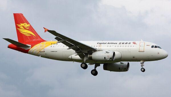 Beijing Capital Airlines Airbus A319 at Zurich - Sputnik International