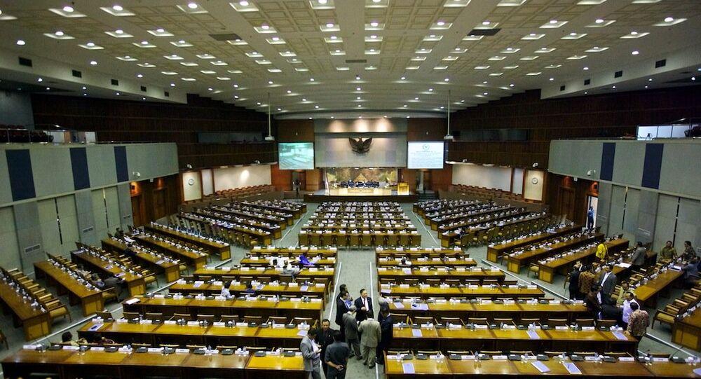 Indonesian Parliament
