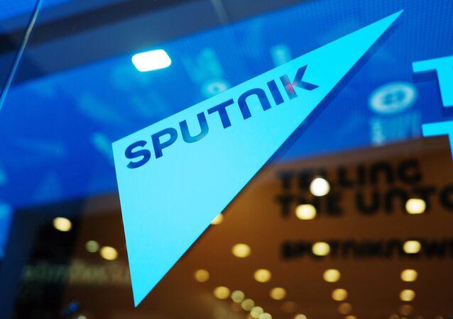 Sputnik Greece