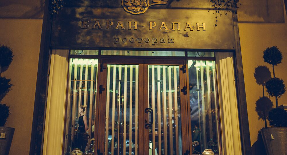 Interior of Sochi's Baran-Rapan Restaurant