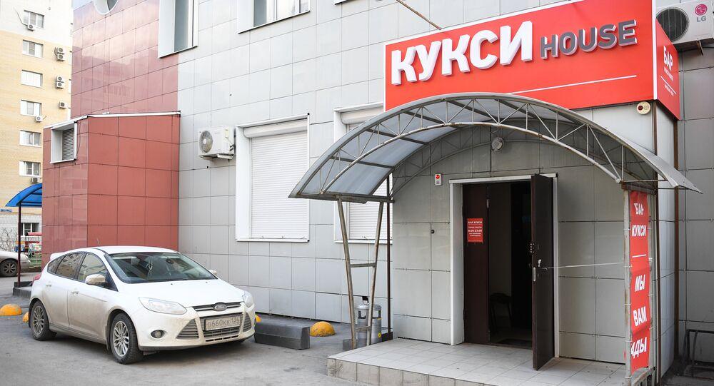 Volgograd's Kuksi House Bar