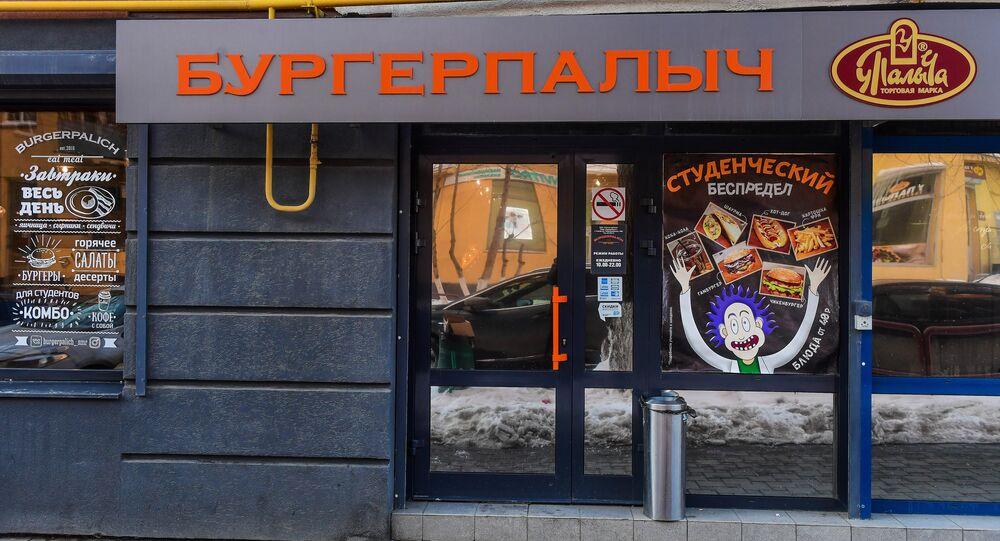 Samara's BURGERPALICH burger joint