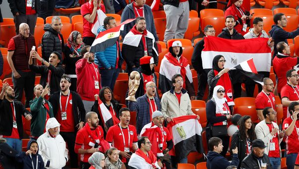 Soccer Football - World Cup - Group A - Egypt vs Uruguay - Ekaterinburg Arena, Yekaterinburg, Russia - June 15, 2018 Egypt's fans before the match - Sputnik International