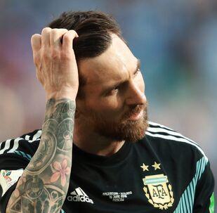 Футбол. ЧМ-2018. Матч Аргентина - Исландия