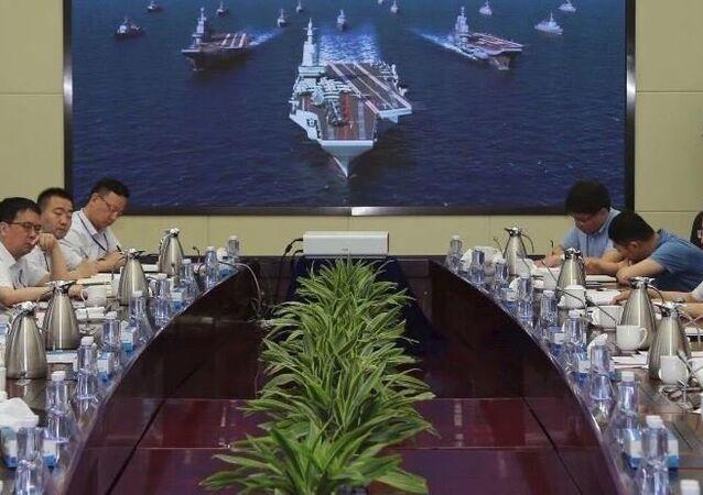 CSIC Board Room