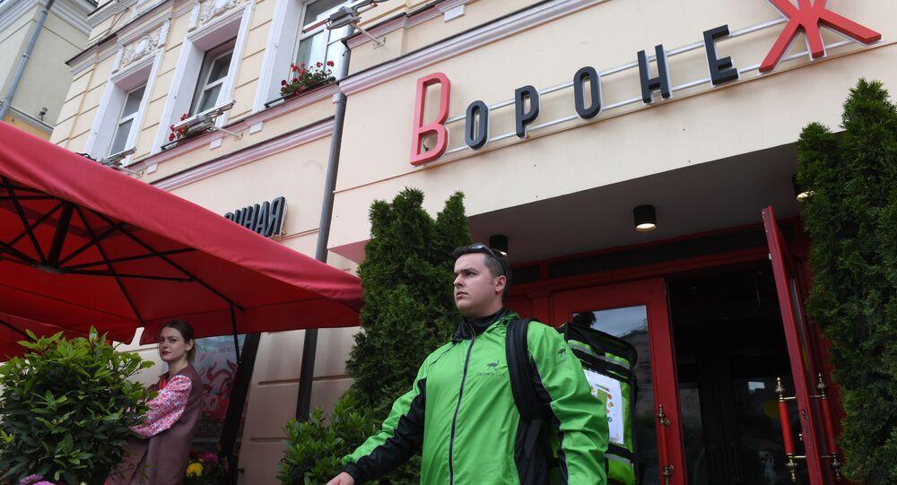 Moscow's Voronezh Restaurant